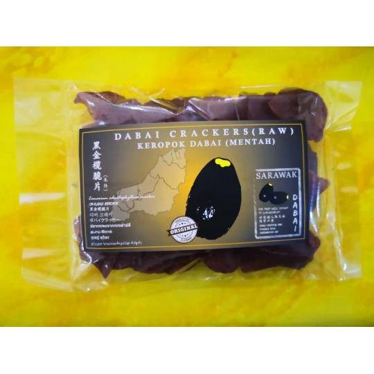 Dabai Crackers 黑金榄脆片