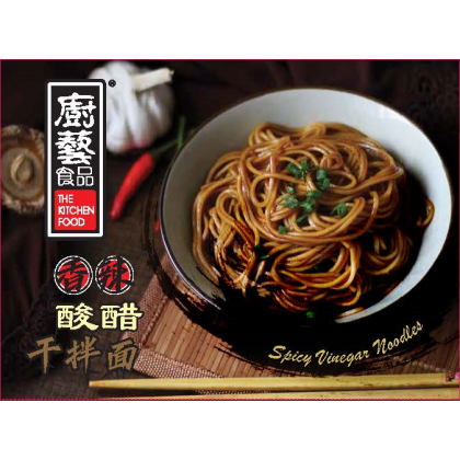 Spicy Vinegar Noodles 香辣酸醋干拌面