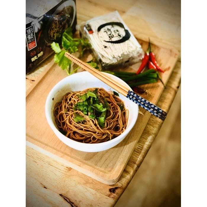 Spicy Vinegar Noodles 香辣酸醋干拌面