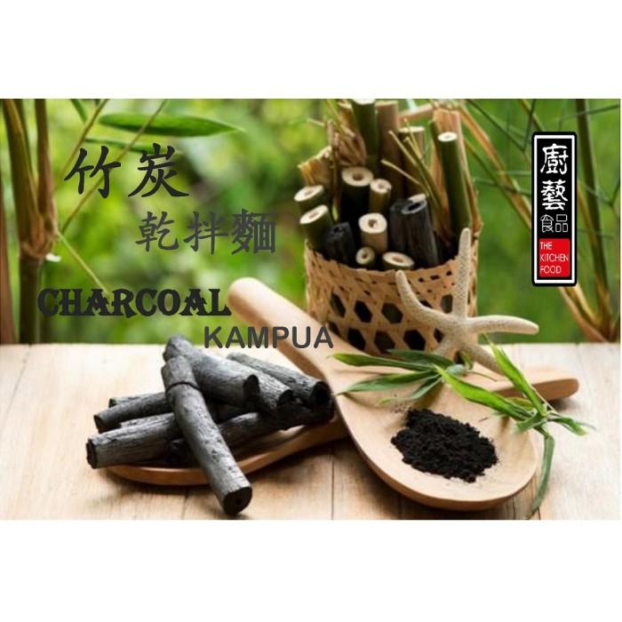 Charcoal Kampua 竹炭干拌面