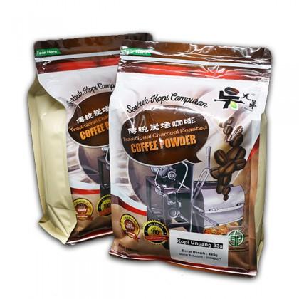 Ngu Brothers Charcoal Roasted Coffee (big)