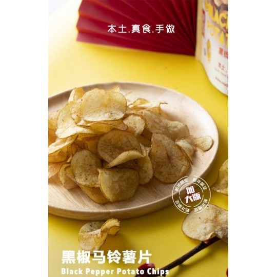 Black Pepper Chips 100g