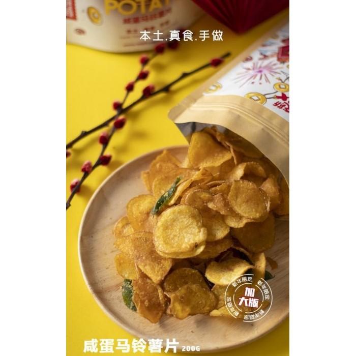Salted Egg Potato Chips 200g