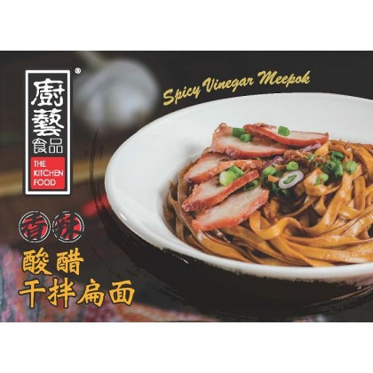Spicy Vinegar Meepok 香辣酸醋干拌扁面