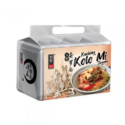 Kuching Kolo Mee Original